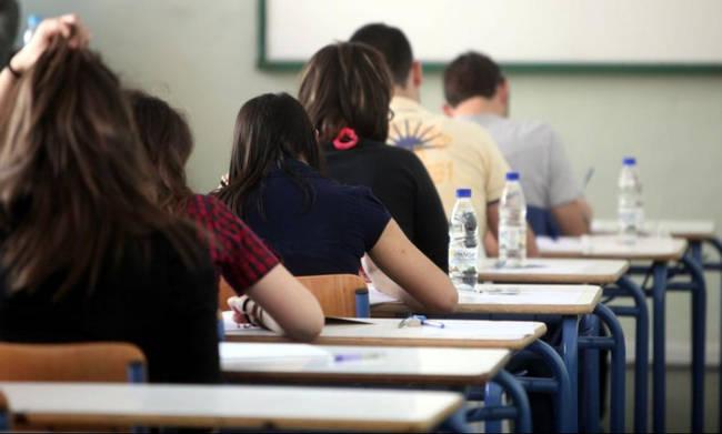 Παραλαβή βεβαιώσεων συμμετοχής στις Πανελλαδικές Εξετάσεις 2018